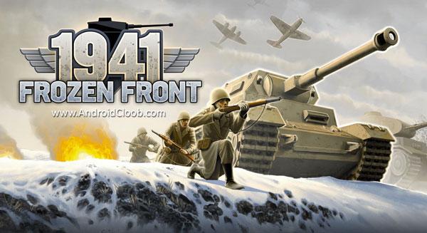 1941 Frozen Front 1 دانلود 1941 Frozen Front v1.12.5 بازی جنگی خط مقدم اندروید + مود