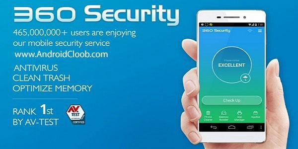 360 Security Antivirus Boost دانلود 360 Security   Antivirus v4.5.0 آنتی ویروس سکوریتی اندروید