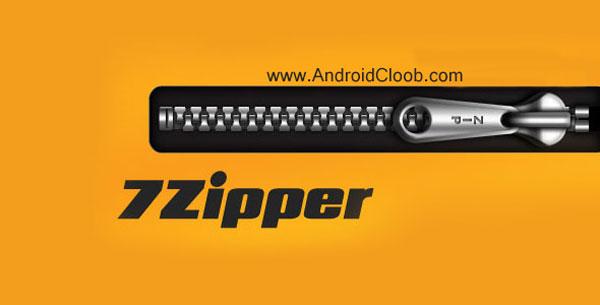 7zipper 2 دانلود 7Zipper 2.0 v2.6.3 نرم افزار بازکردن فایل زیپ اندروید
