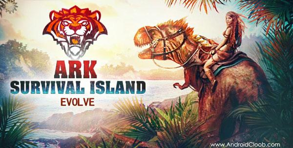 ARK Survival Island Evolve 3d 1 دانلود ARK Survival Island Evolve 3d v1.03 بازی بقا در جزیره تکامل اندروید