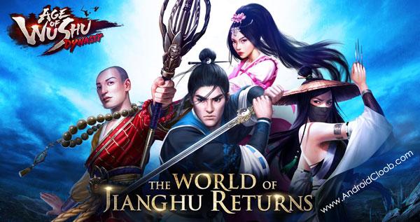 Age of Wushu Dynasty 1 دانلود Age of Wushu Dynasty v9.0.3 بازی رزمی عصر ووشو اندروید + مود