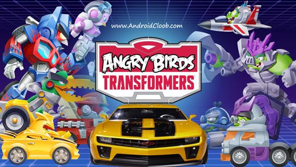 Angry Birds Transformers دانلود Angry Birds Transformers v1.28.2 بازی انگری بردز ترانسفورمرز اندروید + مود