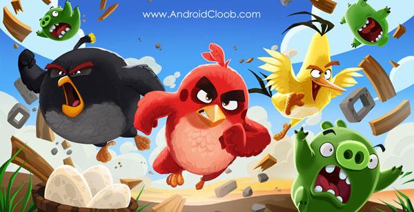 Angry Birds دانلود Angry Birds v7.4.0 بازی پرندگان خشمگین اصلی اندروید + مود