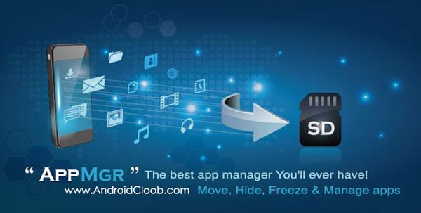 AppMgr Pro III دانلود AppMgr Pro III (App 2 SD) v4.35 برنامه انتقال به کارت حافظه اندروید