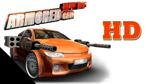 Armored Car HD دانلود Armored Car HD v1.5.5 بازی ماشین زره پوش + مود