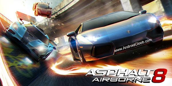 Asphalt 8 دانلود Asphalt 8: Airborne v3.1.1c بازی ماشینی آسفالت 8 اندروید + مود