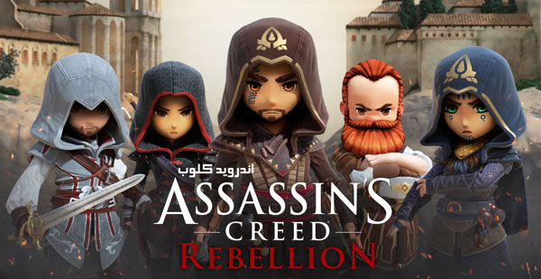 Assassins Creed Rebellion دانلود Assassin's Creed: Rebellion v1.2.1 بازی اساسین کرید شورش اندروید