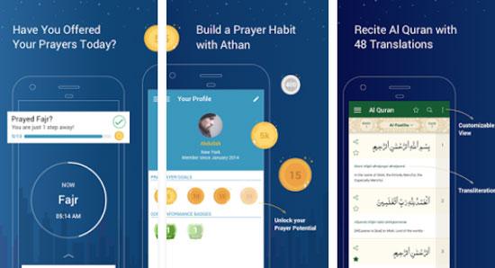 Athan Ramadan دانلود Athan Ramadan – Prayer Times v5.1 برنامه ماه مبارک رمضان اندروید