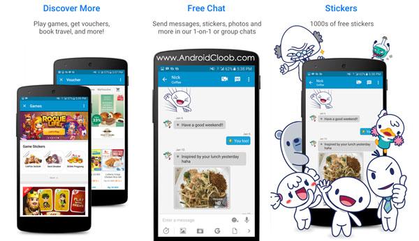 BBM Free Calls and Messages دانلود BBM – Free Calls & Messages 3.3 مسنجر بی بی ام اندروید
