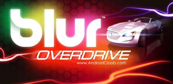 Blur Overdrive دانلود Blur Overdrive v1.1.1 بازی ماشینی جنگی اندروید + مود