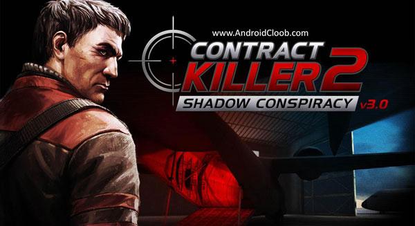 CONTRACT KILLER 2 دانلود CONTRACT KILLER 2 3.0.4 بازی قاتل اجاره ای 2 اندروید