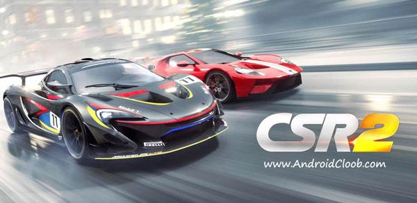 CSR Racing 2 دانلود CSR Racing 2 v1.11.0 بازی مسابقات درگ اندروید + مود