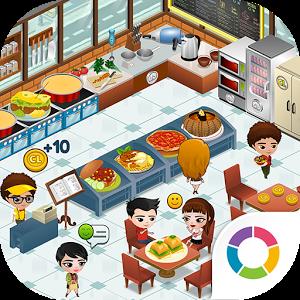 Cafeland – World Kitchen