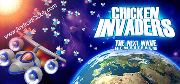 Chicken Invaders 2 دانلود Chicken Invaders 2 v1.14ggl بازی مرغان مهاجم 2 اندروید + آنلاک