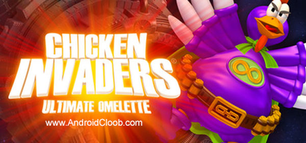 Chicken Invaders 4 دانلود Chicken Invaders 4 v1.18ggl بازی مرغان مهاجم 4 اندروید + آنلاک