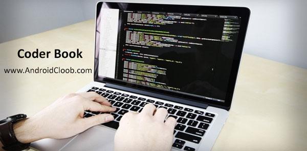 Coder Book دانلود Coder Book v1.3.7 کتاب آموزش برنامه نویسی اندروید