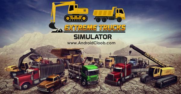 Construction Sim 2017 دانلود Construction Sim 2017 v1.3.1 بازی ساختمان سازی اندروید