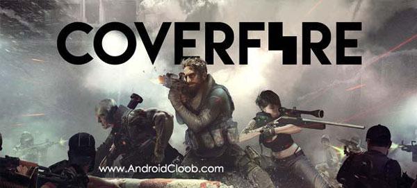 Cover Fire دانلود Cover Fire v1.4.0 بازی اکشن تفنگی اندروید + مود