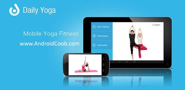 Daily Yoga دانلود Daily Yoga   Yoga Fitness App v6.1.82 مربی یوگا روزانه اندروید