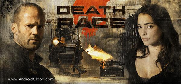 Death Race دانلود Death Race ®   Shooting Cars v1.0.8 بازی مسابقه مرگ اندروید + مود