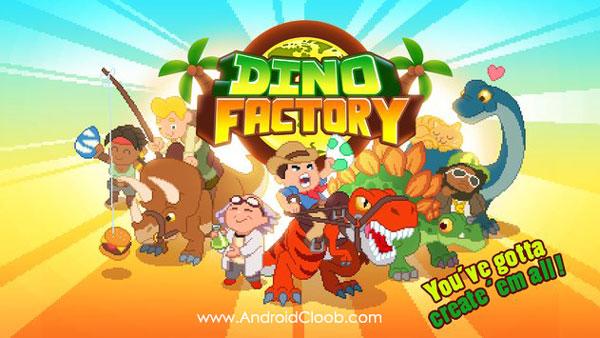 Dino Factory دانلود Dino Factory v1.1.1 بازی کارخانه دینو اندروید + مود