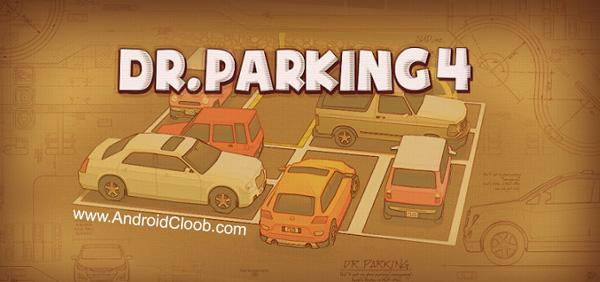 Dr Parking 4 دانلود Dr. Parking 4 v1.13 بازی پارکینگ حرفه ای اندروید + پول نامحدود
