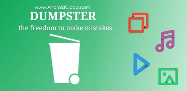 Dumpster Photo and Video Restore دانلود Dumpster Photo & Video Restore v2.14.264.2 برنامه ریکاوری بدون نیاز به روت اندروید