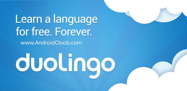 Duolingo Learn Languages دانلود Duolingo: Learn Languages Free v3.48 برنامه آموزش زبان اندروید + مود