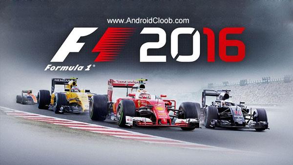 F1 2016 دانلود F1 2016 v1.0.1 بازی فرمول یک 2016 اندروید