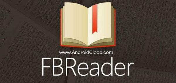 FBReader Premium دانلود FBReader Premium – Book Reader v2.8 برنامه کتاب خوان حرفه ای اندروید
