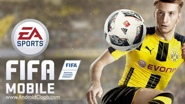 FIFA Mobile Soccer دانلود FIFA Mobile Soccer v6.1.0 بازی فوتبال فیفا موبایل اندروید