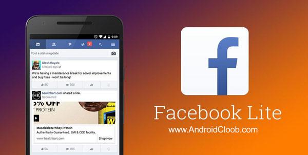 Facebook Lite دانلود Facebook Lite v37.0.0.4.69 برنامه فیسبوک لایت اندروید