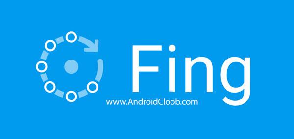 Fing Network Tools دانلود Fing – Network Tools v5.4.0 برنامه فینگ ابزار شبکه اندروید