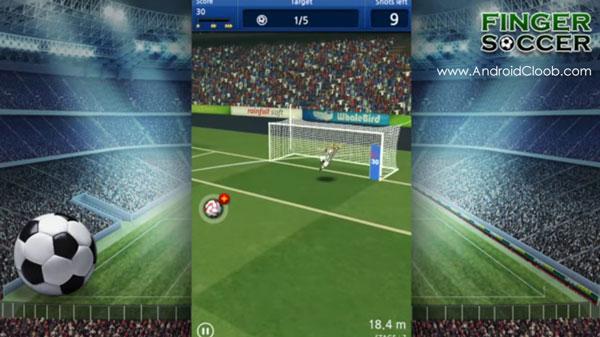 Finger soccer دانلود Finger soccer : Football kick v1.0 بازی شوت نهایی اندروید + مود
