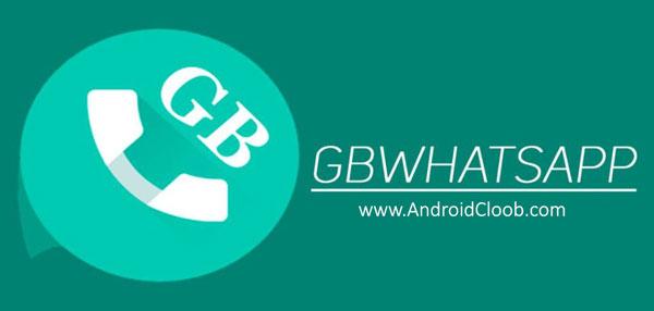 GBWhatsApp دانلود GBWhatsapp v6.56 ورژن جدید جی بی واتساپ اندروید