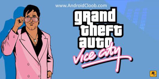 GTA 4 دانلود Grand Theft Auto: Vice City v1.07 بازی جی تی ای 4 اندروید