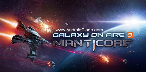 Galaxy on Fire 3 Manticore 1 دانلود Galaxy on Fire 3   Manticore v1.6.2 بازی جهان در آتش 3 اندروید + مود