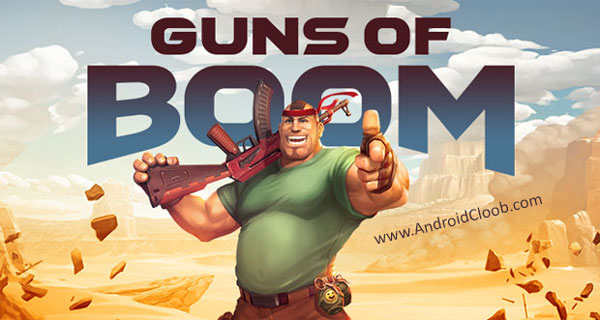 Guns of Boom دانلود Guns of Boom   Online Shooter v2.7.5 بازی تفنگی آنلاین اندروید + مود