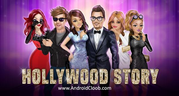 Hollywood Story دانلود Hollywood Story v9.0 بازی داستان های هالیوود اندروید + مود