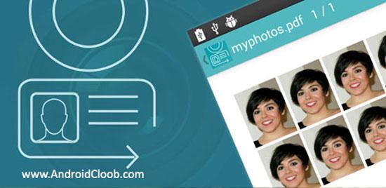 ID Photo Studio دانلود ID Photo Studio v3.9 برنامه عکس پرسنلی بساز اندروید
