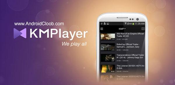 KMPlayer دانلود KMPlayer v2.3.3 برنامه پخش کننده قوی فیلم اندروید