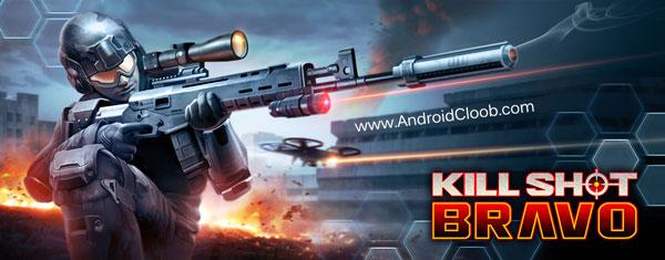 Kill Shot Bravo دانلود Kill Shot Bravo v2.10.1 بازی شلیک مرگبار اندروید + مود