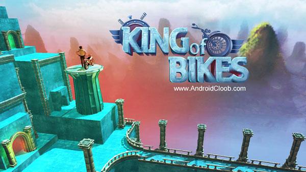King of Bikes دانلود King of Bikes v1.3 بازی پادشاه موتور سواری اندروید + مود