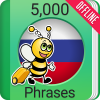 Learn Russian 5000 Phrases