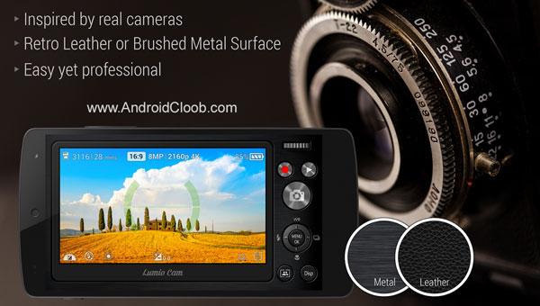 Lumio Cam دانلود Lumio Cam v2.1 برنامه دوربین عکاسی حرفه ای اندروید + پرمیوم