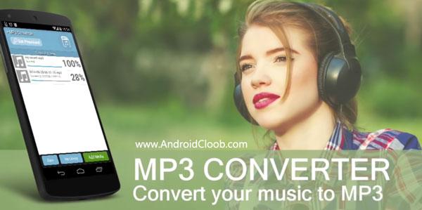 MP3 Converter دانلود MP3 Converter v3.9 نرم افزار تبدیل فرمت های صوتی اندروید