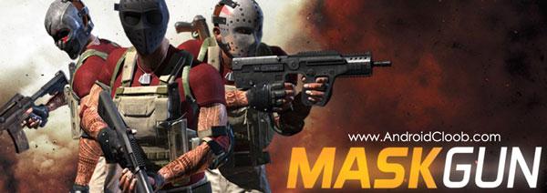 MaskGun دانلود MaskGun ® – Multiplayer FPS v2.01 بازی چند نفره تفنگی اندروید