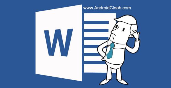 Microsoft Word دانلود Microsoft Word v16.0.8925 نرم افزار ورد اندروید