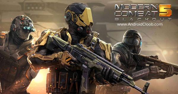 Modern Combat 5 دانلود Modern Combat 5: eSports FPS v3.3.1b بازی مدرن کمبت 5 اندروید + مود