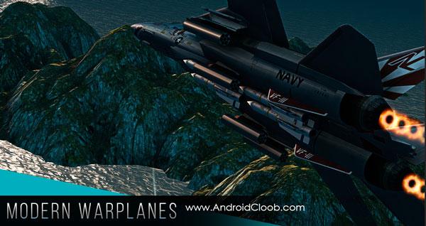 Modern Warplanes دانلود Modern Warplanes v1.3 بازی هواپیمای جنگی مدرن اندروید + مود